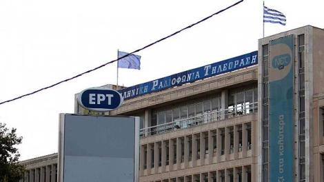 606x341_227902_greek-public-television-ert-closes-down